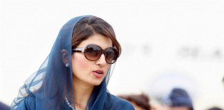 Most Glamorous Women Politcian