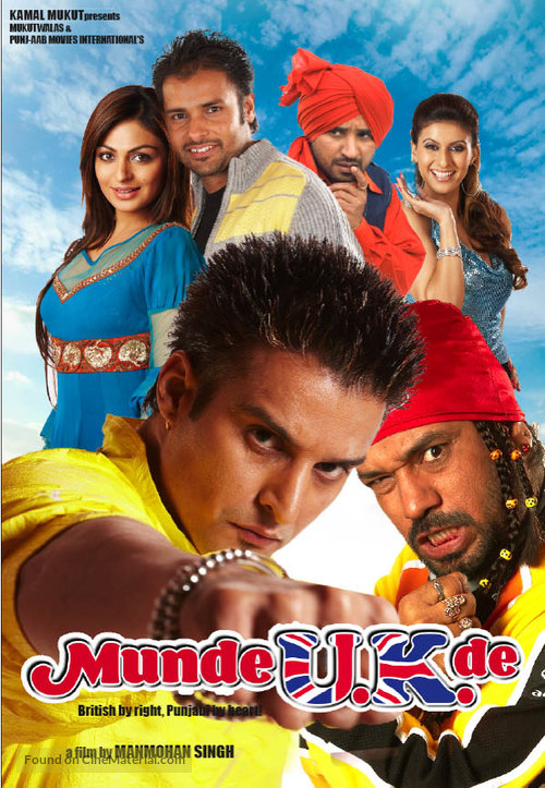 Best Punjabi Comedy Movies List
