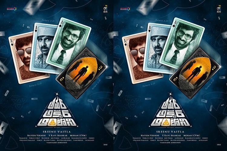 New Movie Of Ravi Teja