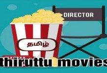 ThiruttuMovies